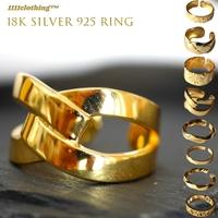 ONE 4 PREMIUM(ワンフォープレミアム )のアクセサリー/リング・指輪