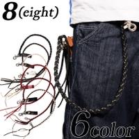 8(eight) (エイト)の財布/ウォレットチェーン