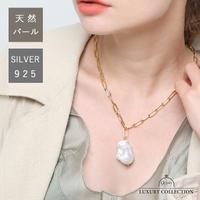 9am jewelry&accessory | MDPA0000691