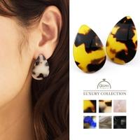 9am jewelry&accessory(ナインエイエムジュエリーアンドアクセサリー)のアクセサリー/ピアス