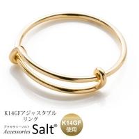 アクセサリーSalt (アクセサリーソルト)のアクセサリー/リング・指輪
