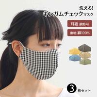 aimoha (アイモハ)のスキンケア/パック・フェイスマスク