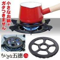 アルファックスonlineshop (アルファックスオンラインショップ )の食器・キッチン用品/鍋・フライパン