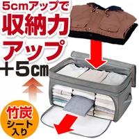 アルファックスonlineshop (アルファックスオンラインショップ )の寝具・インテリア雑貨/収納雑貨