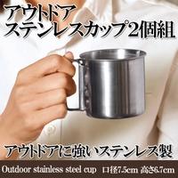 Amulet(アミュレット)の食器・キッチン用品/弁当箱・水筒