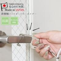 and it (アンドイット)の小物/キーケース・キーホルダー