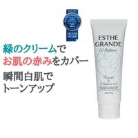 andshi-m.ltd(アンドシーム)のボディケア・ヘアケア・香水/ボディクリーム