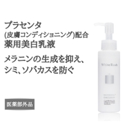 andshi-m.ltd(アンドシーム)のスキンケア/乳液