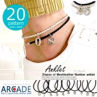 ARCADE(アーケード)のアクセサリー/アンクレット