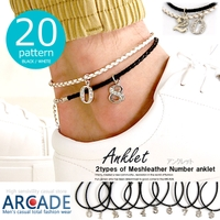 ARCADE | RQ000002016