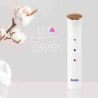 Areti(アレティ)の美容・健康家電/美顔器