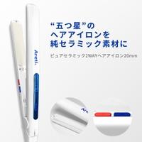 Areti(アレティ)の美容・健康家電/ヘアアイロン・ドライヤー
