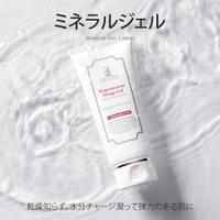 ARZTIN(エルツティン)のボディケア・ヘアケア・香水/ボディクリーム