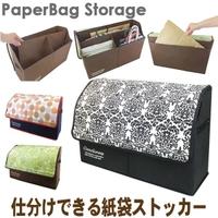 At First(アットファースト)の寝具・インテリア雑貨/収納雑貨