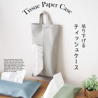 riri(リリ)の寝具・インテリア雑貨/インテリア小物・置物
