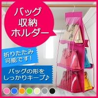 riri(リリ)の寝具・インテリア雑貨/収納雑貨