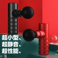 リスカイ(リスカイ)の美容・健康家電/その他美容・健康家電