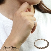 YUKATANゆかたん(ユカタン)のアクセサリー/リング・指輪
