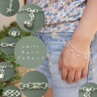 YUKATANゆかたん(ユカタン)のアクセサリー/ブレスレット・バングル