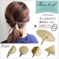 AWESOME-shop(オーサムショップ)のヘアアクセサリー/ヘアクリップ・バレッタ