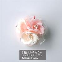 B-GALLERY(ビーギャラリー)のアクセサリー/ブローチ・コサージュ