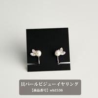 B-GALLERY(ビーギャラリー)のアクセサリー/イヤリング