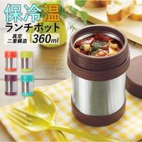 BACKYARD FAMILY(バックヤードファミリー)の食器・キッチン用品/弁当箱・水筒