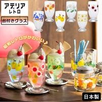 BACKYARD FAMILY(バックヤードファミリー)の食器・キッチン用品/グラス・マグカップ・タンブラー
