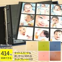 BACKYARD FAMILY(バックヤードファミリー)の文房具/ノート・便箋・付箋