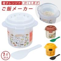 BACKYARD FAMILY(バックヤードファミリー)の食器・キッチン用品/食器(皿・茶碗など)