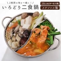 BACKYARD FAMILY(バックヤードファミリー)の食器・キッチン用品/鍋・フライパン