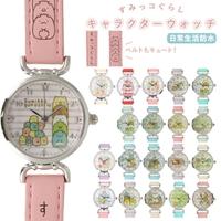BACKYARD FAMILY(バックヤードファミリー)のアクセサリー/腕時計