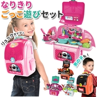 BACKYARD FAMILY(バックヤードファミリー)のファッション雑貨/おもちゃ・フィギュア
