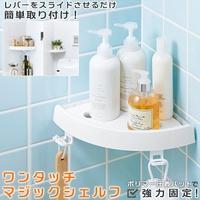 BACKYARD FAMILY(バックヤードファミリー)のバス・トイレ・掃除洗濯/バス用品