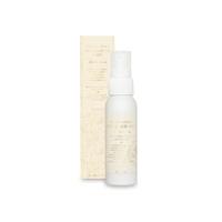 Beaute de Sae(ボーテ デュサエ)のボディケア・ヘアケア・香水/香水・フレグランス