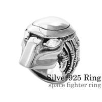 シルバーアクセサリーBinich (シルバーアクセサリービニッチ)のアクセサリー/リング・指輪