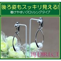BJ DIRECT (ビージェイ ダイレクト)のアクセサリー/イヤリング