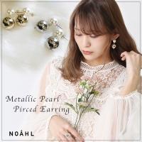 NOAHL(ノアル)のアクセサリー/ピアス