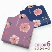 Petit Emma(プティエマ)の寝具・インテリア雑貨/収納雑貨