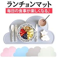 Blue style(ブルースタイル)の食器・キッチン用品/食器(皿・茶碗など)