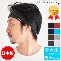 ゆるい帽子CasualBoxレディース | CX000002485