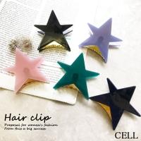 CELL(シエル)のヘアアクセサリー/ヘアクリップ・バレッタ