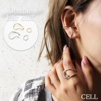 CELL(シエル)のアクセサリー/イヤーカフ