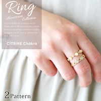 CITRINE Chakra | CRCW0004029