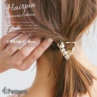 CITRINE Chakra(シトリンチャクラ)のヘアアクセサリー/ヘアクリップ・バレッタ