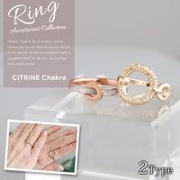CITRINE Chakra(シトリンチャクラ)のアクセサリー/リング・指輪
