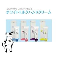 COSME Re:MAKE(コスメリメイク)のボディケア・ヘアケア・香水/ハンドクリーム