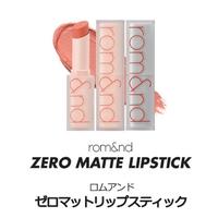 COSME Re:MAKE(コスメリメイク)のメイクアップ/口紅・リップグロス・リップティント