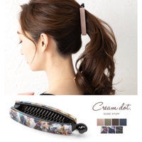 CREAM-DOT | CRMA0005706