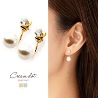 CREAM-DOT | CRMA0006534